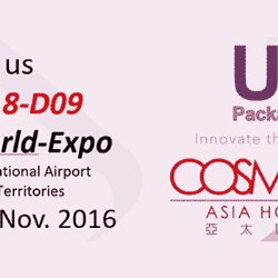 Come visit us at COSMOPROF ASIA 2016 – Hong Kong