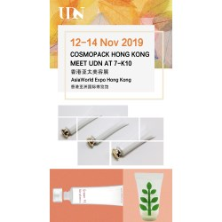UDN is coming to COSMOPACK Hong Kong Nov 12 - Nov 14
